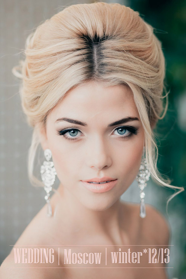 Bridal Hairstyles and Makeup ideas
