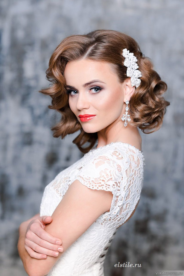 Excellent 34 Hairstyles For Brides