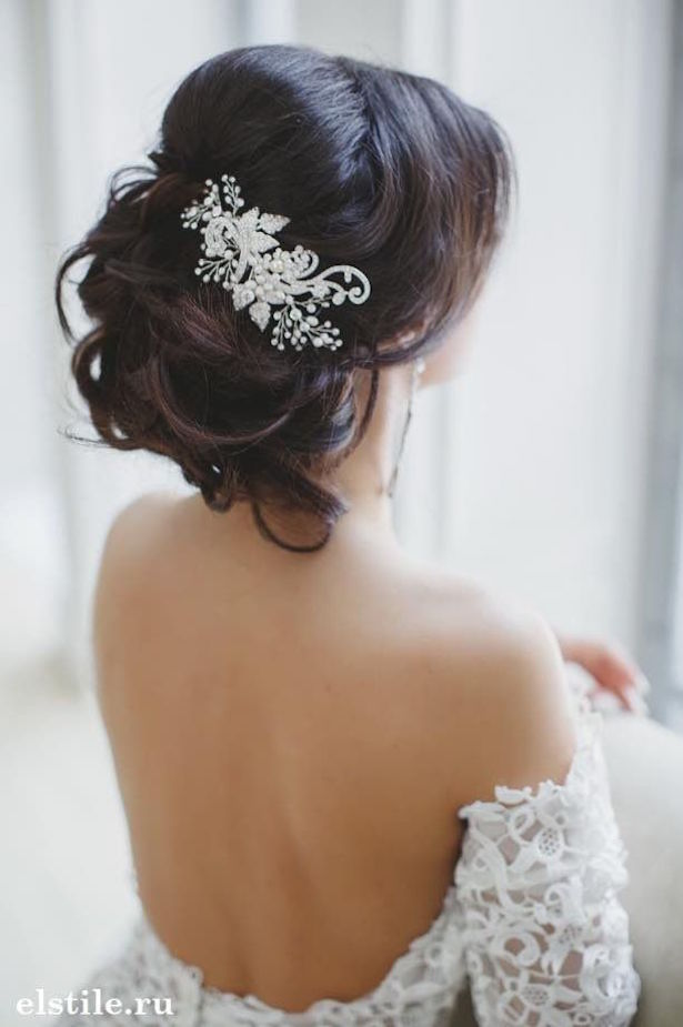 Beautiful Wedding Updo